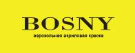 Бренд Bosny
