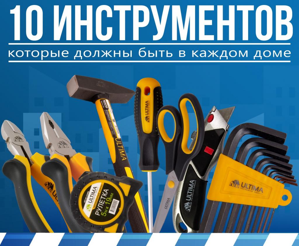 10 инструментов_WD_40.jpg